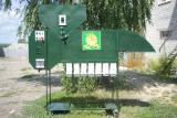 Cепаратори для калібрування і чистки зерна