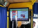 Реклама в транспорті Дрогобич