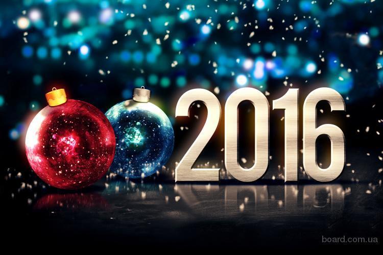 Организация новогодних праздников. Новый год г. Днепропетровск