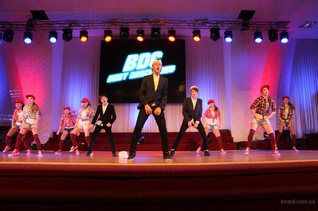 Dance school YDF   Скидка до 70% на абонемент