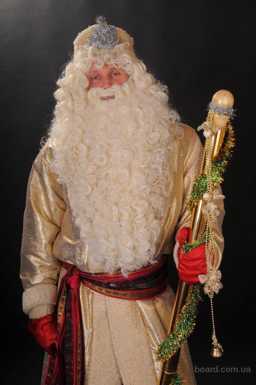 Вызов Деда Мороза и Снегурочки. Любые праздники для взрослых и детей.