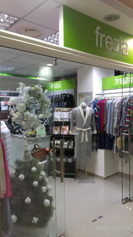 """Магазин """"Фрезія"""" - Білизна та одяг для дому!"""