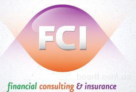FCI Company - все виды страхования и согласование нестандартных условий в кратчайшие сроки.