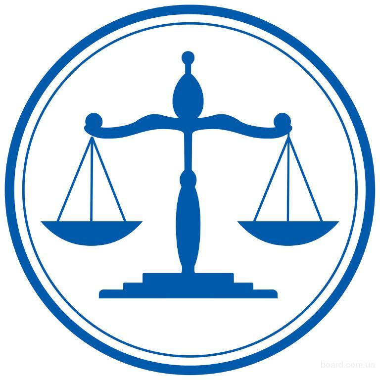 """Правова допомога від Юридичної компанії """"Правовий ЕКСПЕРТ"""""""