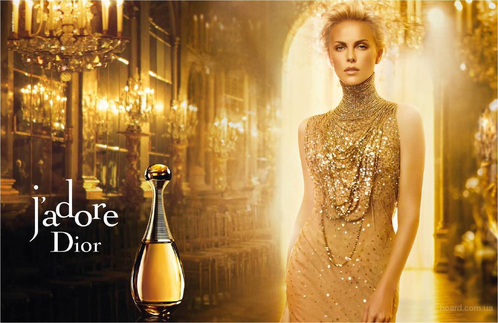 Большой выбор парфюмерии лучших мировых брендов!