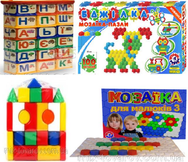 детские Игрушки со склада