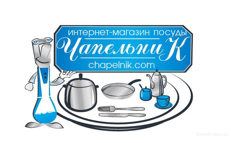Посуда и кухонные принадлежности. Акция 3+1