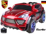Большой ассортимент детских электромобилей
