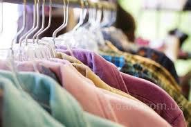 Магазин стоковой одежды WEST