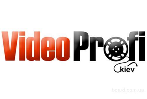 Видеосъемка любых мероприятий