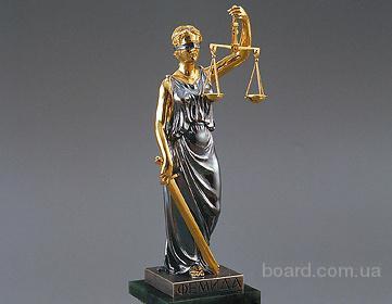 Кваліфікована юридична допомога