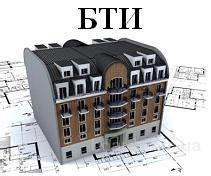 Б т и