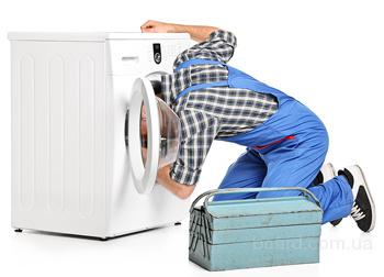 Весь комплекс услуг по ремонту стиральных машин