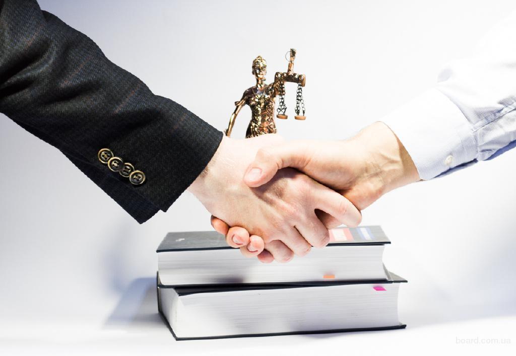 Оцінка майна,  допомога в отриманні кредиту та інші види юридичних послуг
