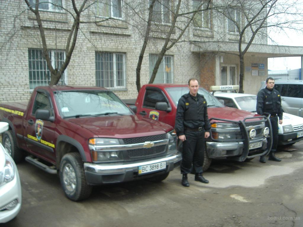 Служба охорони пп карабінери