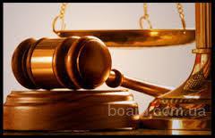 Экспресс- Совет от профильного адвоката , юриста по телефону