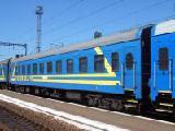 Доставка железнодорожных билетов