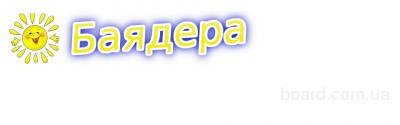 Железный порт отдых на черном море. сезон 2016 открыт!