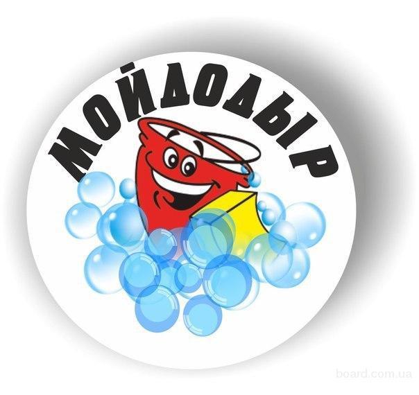 Клининговые услуги, Днепропетровск