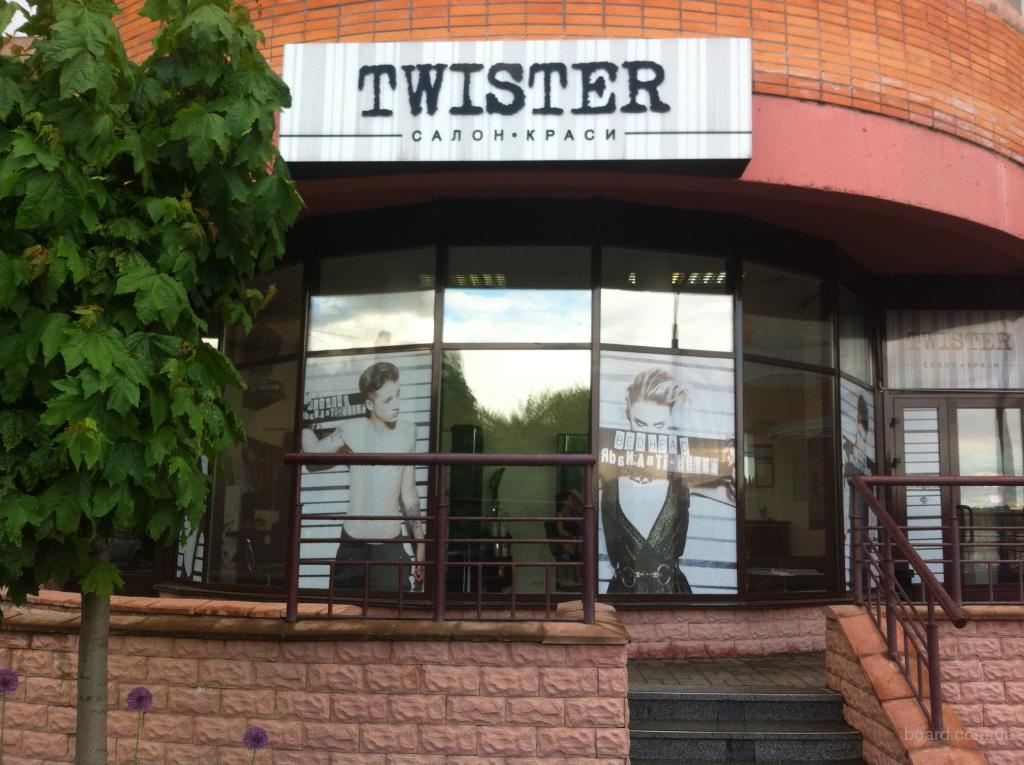 Салон красоты Twister