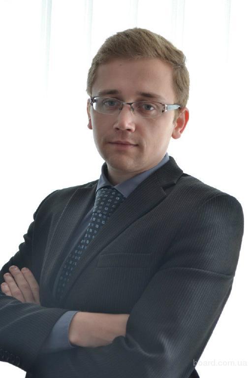 Юридические услуги в г. Киеве