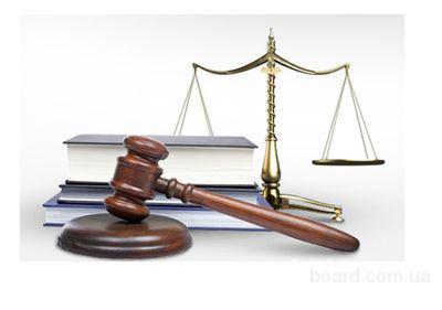 Адвокат по уголовным делам, адвокат по ДТП ( автоадвокат)