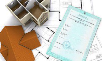 Строительные лицензии по Украине