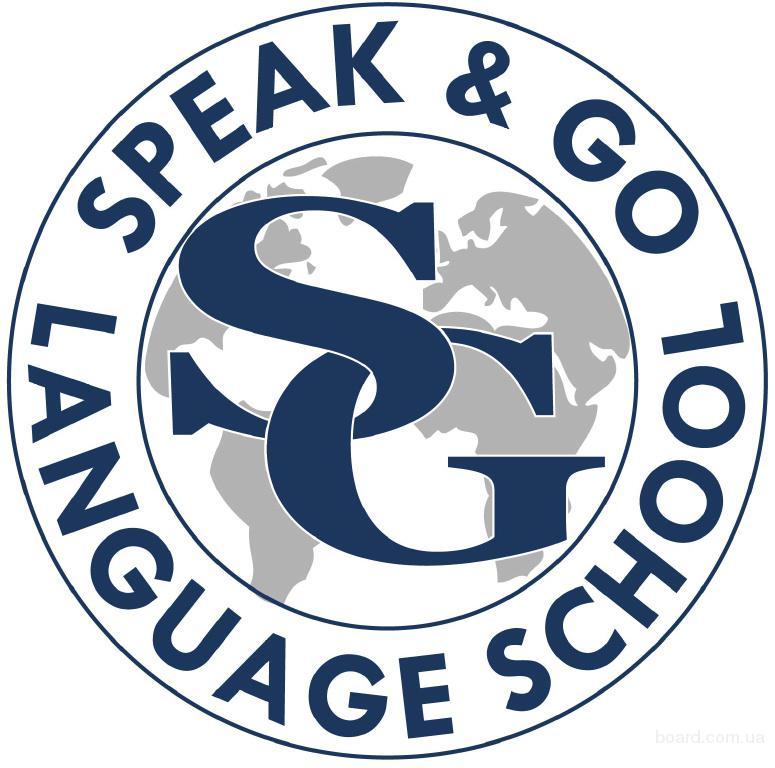 Школа іноземних мов Speak Go
