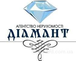 """Агенство нерухомості  """"Діамант""""  в Івано-Франківську"""