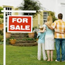Быстро и выгодно Продам Вашу Недвижимость.