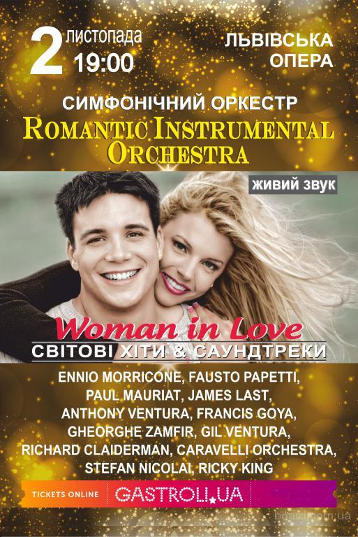 Квитки на симфонічний оркестр Romantic instrumental orchestra