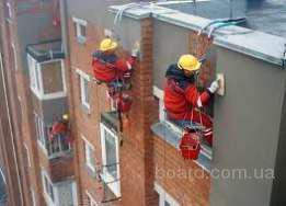 Потрібні фасадчики