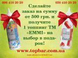Кофе и сопутствующие товары по низким ценам в интернет-магазине TopBar