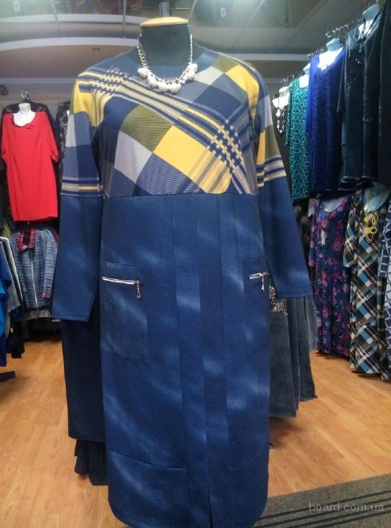 """Женская одежда больших размеров (с 56 по 72 р.р). Магазин """"Боярыня"""""""