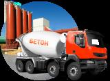 Высококачественный бетон, плиты перекрытия и фундаментные блоки