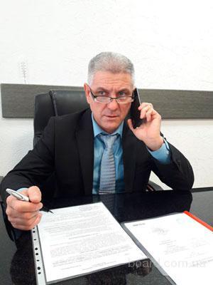 Послуги адвокатів і юристів в Києві