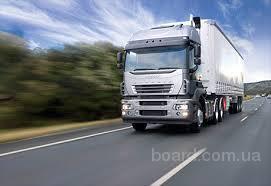 Автогрузоперевозки от 0,5 до 22 тонн.