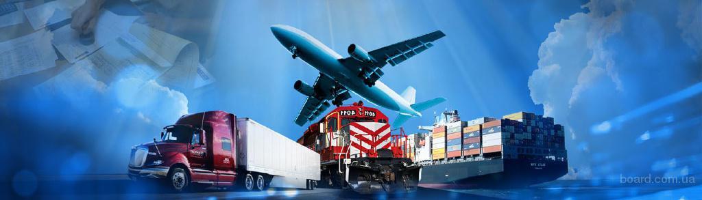 Качественные услуги по таможенному оформлению товаров и грузов.