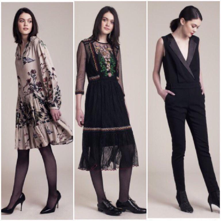 Купить одежду из франции