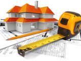 Полный комплекс строительных услуг