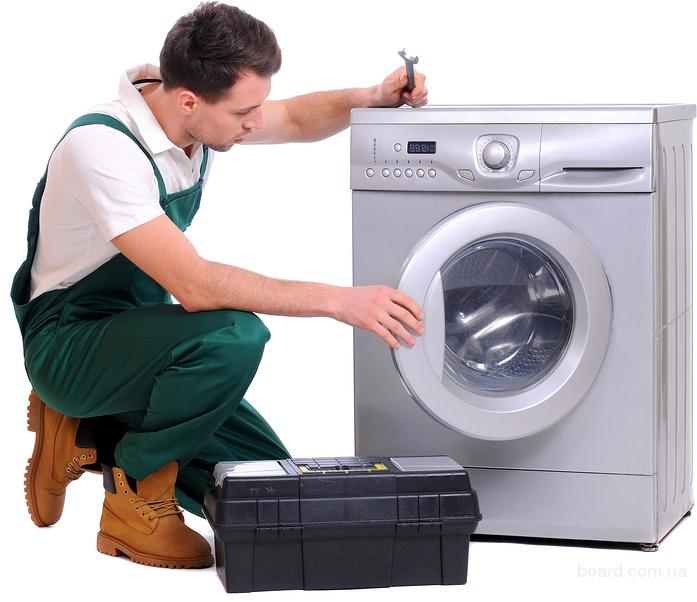 Ремонт стиральных машин, бойлеров, сантехники