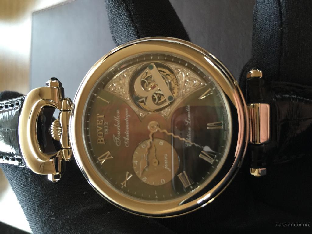 Выкуп швейцарских часов.