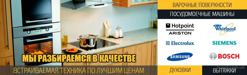 Интернет-магазин бытовой техники в Украине Десятка   10ка - продам ... aed01f9ca9450