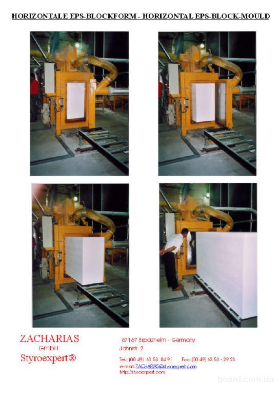 Б/У блок-форма для пенопласта полистирола made in Germany продам в Детмольд, Германия.(купить, куплю) - Компресcорное и насосное