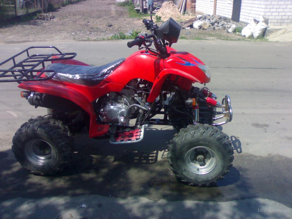 квадроцикл хонда 500 #10