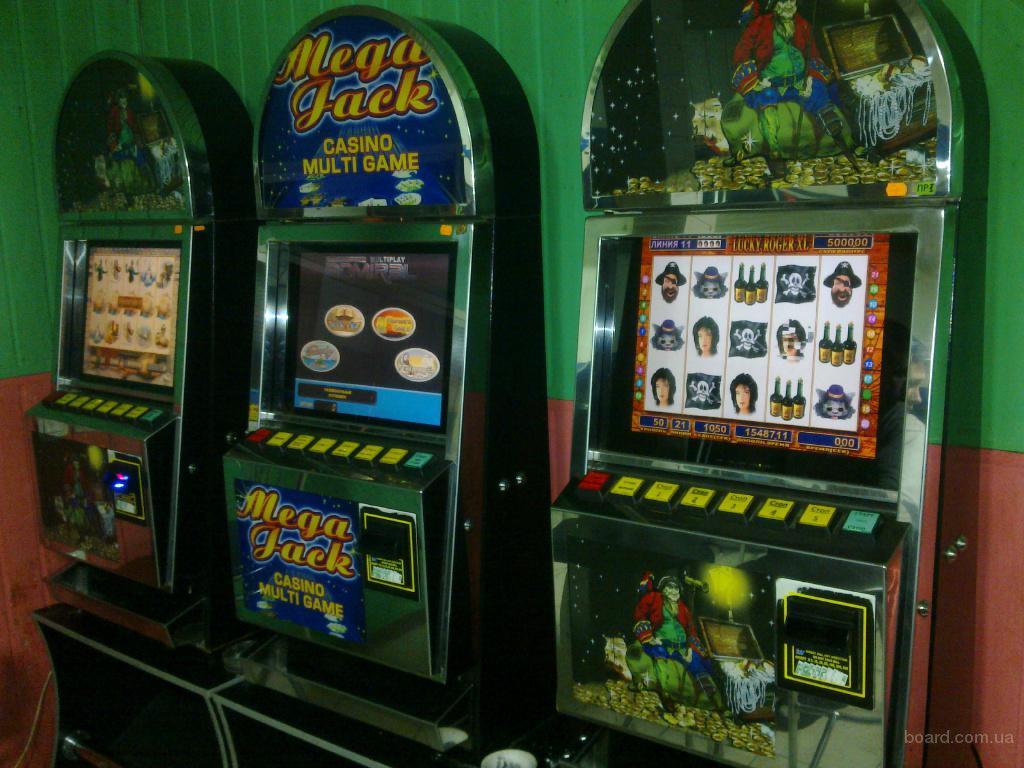 игррать в игровые автоматы бесплатно
